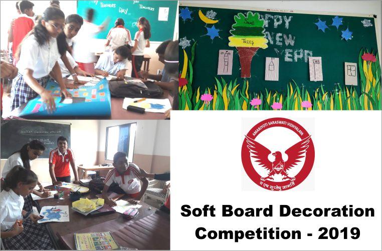 Soft Board Decoration Competition 2019 Ajsv Amar Jyoti