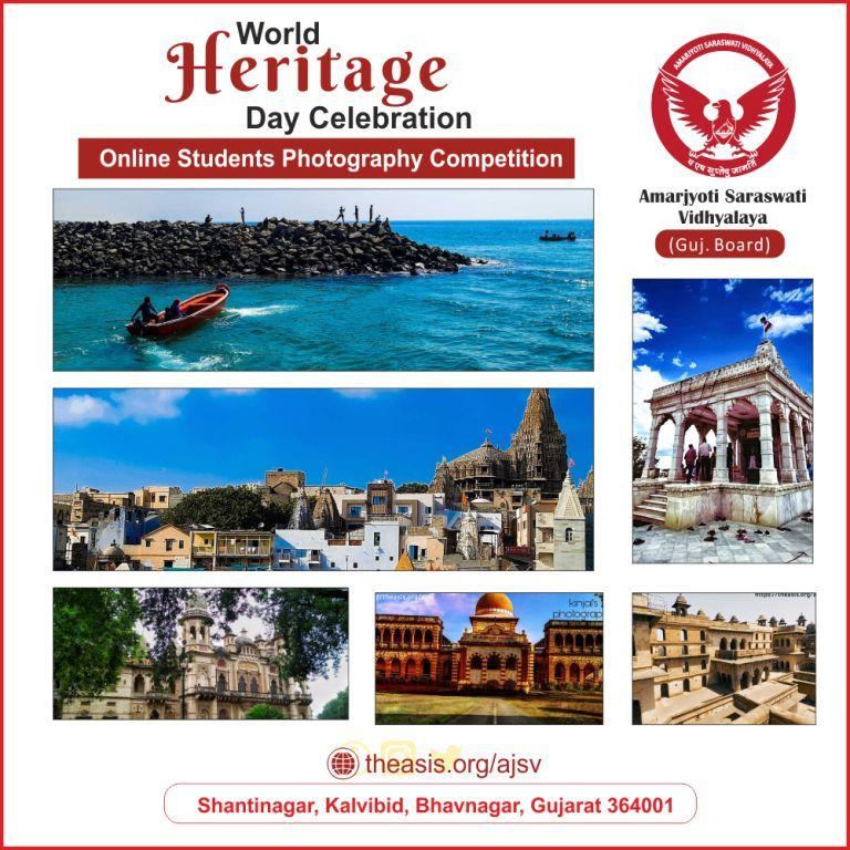 Artistry Lens - Heritage Photography Competition